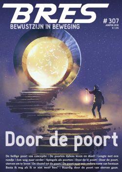 307 - Door de poort